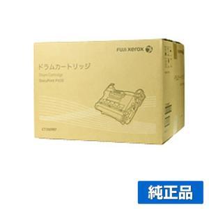 CT202078 トナー ゼロックス DocuPrint P450 CT350997 ドラム 純正|toner-sanko