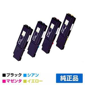 CT202085 86 87 88 トナー ゼロックス DocuPrint CP400 4色 純正|toner-sanko