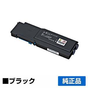 CT202085 トナー ゼロックス DocuPrint CP400 黒 ブラック 純正|toner-sanko