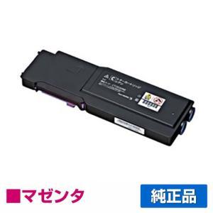 CT202087 トナー ゼロックス DocuPrint CP400 赤 マゼンタ 純正|toner-sanko