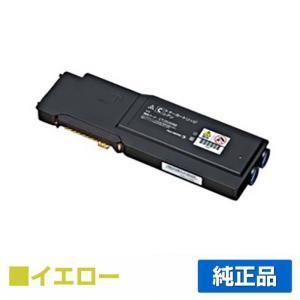 CT202088 トナー ゼロックス DocuPrint CP400 黄 イエロー 純正|toner-sanko