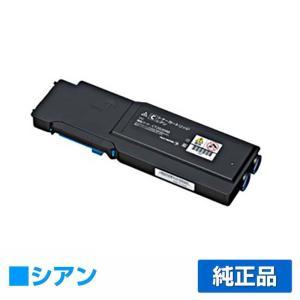 CT202090 トナー ゼロックス DocuPrint CP400 青 大容量 純正|toner-sanko