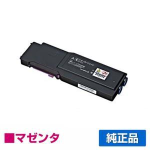 CT202091 トナー ゼロックス DocuPrint CP400 赤 大容量 純正|toner-sanko