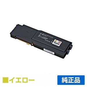CT202092 トナー ゼロックス DocuPrint CP400 黄 大容量 純正|toner-sanko