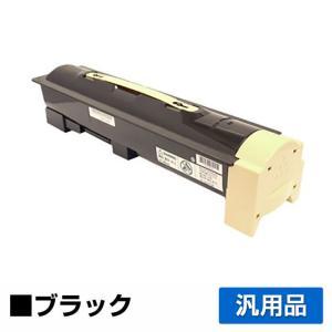 CT202342 トナー ゼロックス DocuPrint 5100d トナー XEROX 汎用|toner-sanko