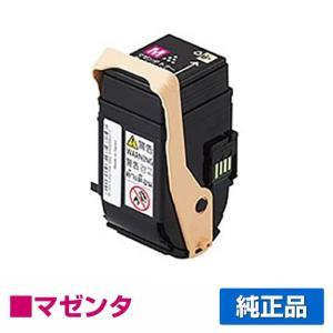 CT202453 トナー ゼロックス DocuPrint C2450 赤 マゼンタ 純正 toner-sanko