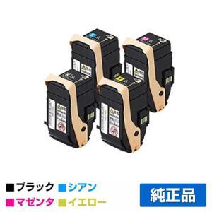 CT202455 56 57 58 トナー ゼロックス DocuPrint C2450 4色 純正 toner-sanko