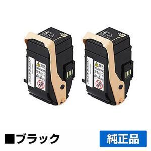 CT202455 トナー ゼロックス DocuPrint C2450 トナー 黒 2本セット 純正 toner-sanko
