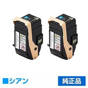 CT202456 トナー ゼロックス DocuPrint C2450 トナー 青 2本セット 純正 toner-sanko