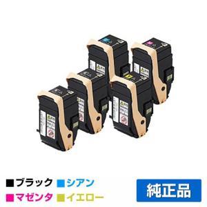 CT202463 60 61 62 トナー ゼロックス DocuPrint C3450d 4色 +黒 純正 toner-sanko