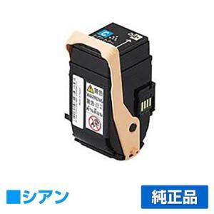 CT202460 トナー ゼロックス DocuPrint C3450d 青 シアン 純正 toner-sanko