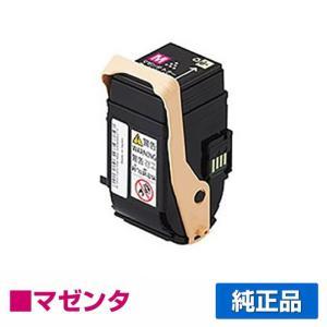 CT202461 トナー ゼロックス DocuPrint C3450d 赤 マゼンタ 純正 toner-sanko