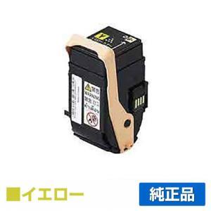 CT202462 トナー ゼロックス DocuPrint C3450d 黄 イエロー 純正 toner-sanko
