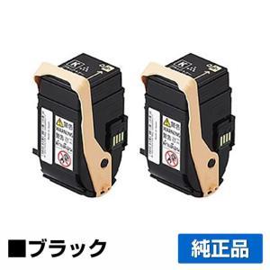 CT202463 トナー ゼロックス DocuPrint C3450d トナー 黒 2本セット 純正 toner-sanko