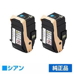 CT202464 トナー ゼロックス DocuPrint C3450d トナー 青 2本セット 純正 toner-sanko