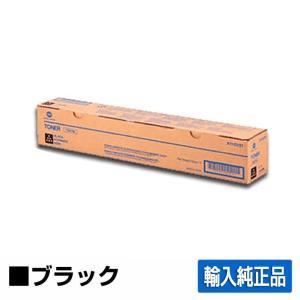 TN216 トナー コニカミノルタ Bizhub C220 ...