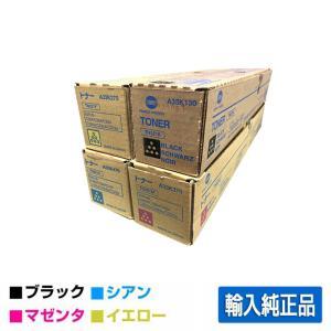 TN321 トナー コニカミノルタ Bizhub C224 C284 C364 トナー 4色 輸入純正