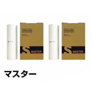 コニカミノルタ:CD-B4/CD-300マスター/CD-720(P)/730/740/750/760(4本):汎用 toner-sanko