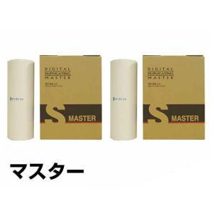 コニカミノルタ:CDM-A3 DXマスター/CD-8530/85505(4本):汎用 toner-sanko