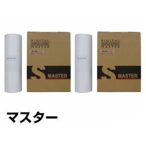 コニカミノルタ:CDM-B4 GQマスター/CD2401PV(4本):汎用 toner-sanko