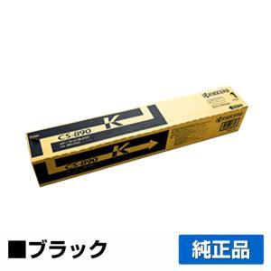 CS-890 トナー 京セラ TASKalfa 255c 205c 256ci 206ci 黒 純正
