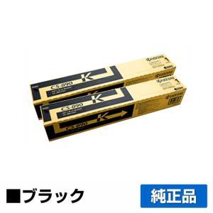 CS-890 トナー 京セラ TASKalfa 255c 205c 256ci 206ci 黒 2本 純正