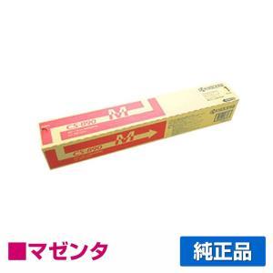 CS-890 トナー 京セラ TASKalfa 255c 205c 256ci 206ci 赤 純正