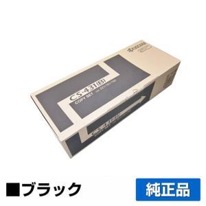 CS431(B) トナー 京セラ TASKalfa 181 180 221 純正 2,500枚