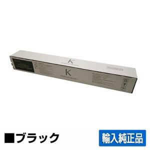 TK-6326 トナー 京セラ TASKalfa 4002i 5002i 6002i トナー 純正|toner-sanko