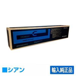 TK8506 トナー 京セラ TASKalfa 4550ci...