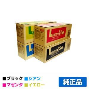 TK866 トナー 京セラ TASKalfa 250ci 3...