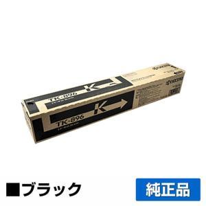 TK-896 トナー 京セラ TASKalfa 255c 2...