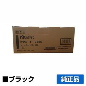 ムラテック:V980/985トナー 純正|toner-sanko