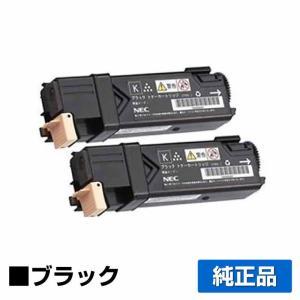 PR-L5700C-24 トナー NEC PR-L5700C 5750C 黒 3K枚 2本 純正