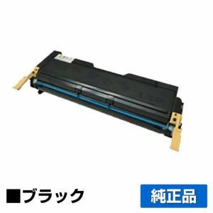 NEC:PR-L8500-12大容量トナー(14K):純正