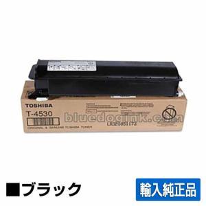 NTT OFISTER H6000 トナー T-4530 トナー 輸入純正 toner-sanko
