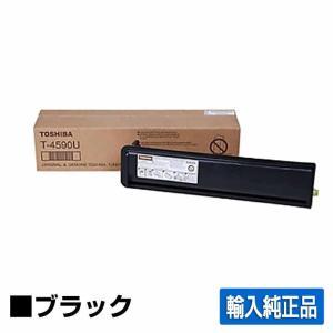 NTT:OFISTER T700/T-4590トナー:輸入純正 toner-sanko
