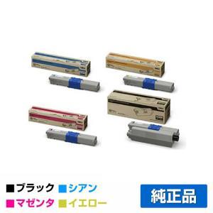 TNR-C4KK1 C1 M1 Y1 トナー OKI MC3...