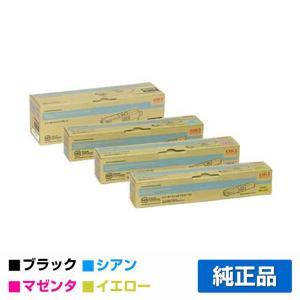 TNR-C4HK1 C1 M1 Y1 トナー OKI C53...