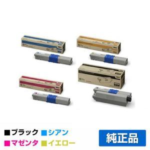 TNR-C4KK3 C3 M3 Y3 トナー OKI MC362 C312 4色 小容量 純正