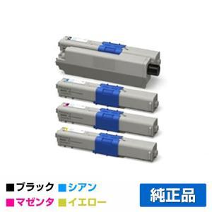 TNR-C4KK2 C2 M2 Y2 トナー OKI C531 C511 MC562 大容量 4色 純正