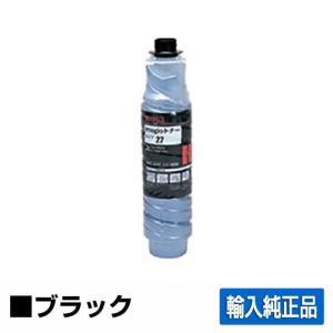 タイプ27 トナー リコー imagio MP 2550 3...