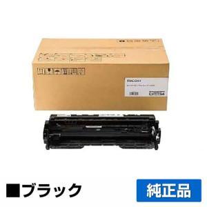 MP 1601 トナー 純正 人気トナーです。■リコー:imagio MP トナー1601:純正品 ...