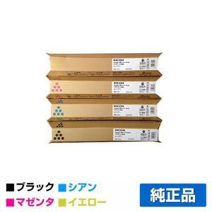 MP C1800 トナー リコー imagio MP C1800 黒 青 赤 黄 4色|toner-sanko