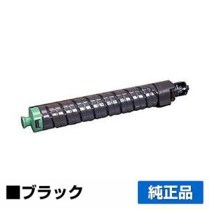MP C1803 トナー リコー imagio MP C1803 黒 ブラック 純正|toner-sanko