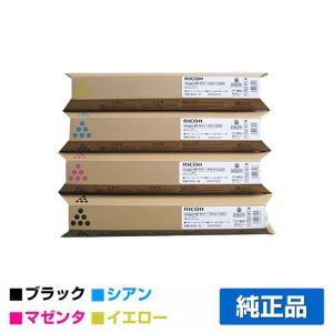 MP C2201 トナー リコー imagio MP C2201 黒 青 赤 黄 4色|toner-sanko