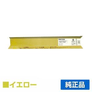 MP C3300 トナー リコー imagio MP C2800 黄 イエロー 純正