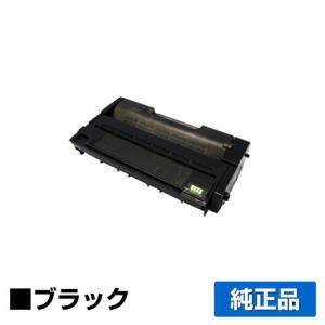 SP 3400 トナー リコー IPSiO SP3410 SP3510 SP3400 トナー 純正
