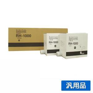 タイプ400 インク リコー サテリオ DD4440 DD4450 黒 5本 汎用