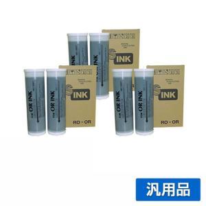 CR インク リソー 印刷機 CR163 RISO CRインク 黒 6本 汎用|toner-sanko